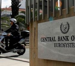 Предписание Центрального банка Кипра относительно компаний-оболочек