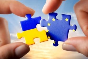 ЕС продолжит поддерживать Украину в реформе децентрализации и выделит EUR25 млн в 2017-2018 г,