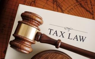 Europe Tax News