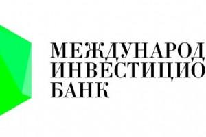 В Венгрии намерены предоставить ряд привилегий российскому МИБ