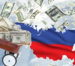 Иностранные инвесторы вывели из России более $1 млрд за год