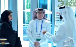 Summary: InvestPro Dubai, UAE 2017