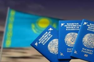 Казахстан с 2017 предоставит безвизовый режим для 45 стран мира