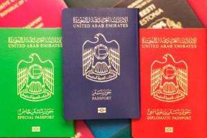Паспорт ОАЭ теперь считается «сильнейшим» в мире